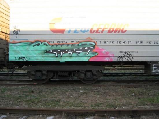 1sprut2008_fr8