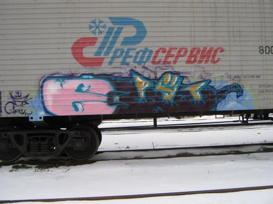 3sprut2009_fr8