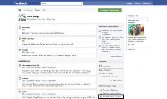 facebookfanbox2