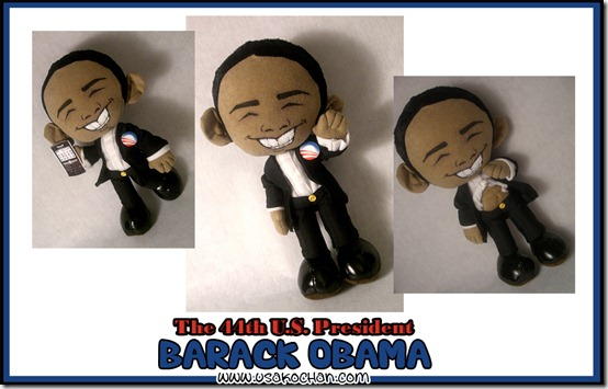 Barack Obama Plush by usako chan thumb 33 Pictures Inspired By Barack Obama