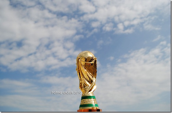 The Cup Of Life by RoniaXx thumb World Cup 2010 Best Wallpapers And Inspirations