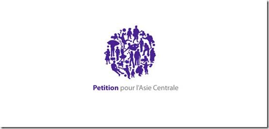 logo-design-Petition-Pour-L