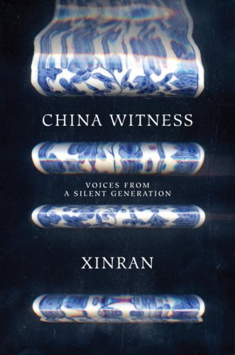 China Witness 77 Extremly Good Designed Book Covers