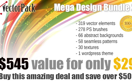 Great Mega Bundle from VectorPack.net for only $29 instead of $545
